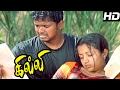 Ghilli Tamil Full Movie Scenes | Vijay Rescues Trisha | Prakashraj Chases Vijay | Ghilli Mass Scenes video