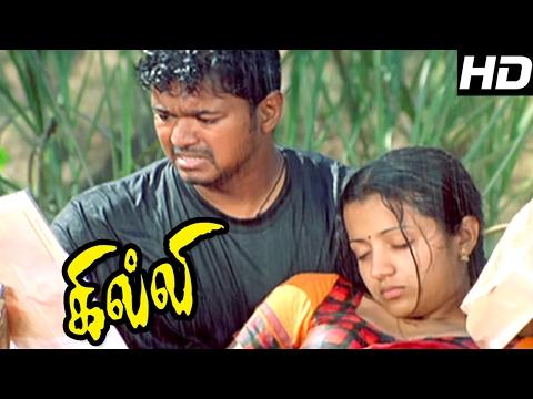 Ghilli Tamil Full Movie Scenes | Vijay...