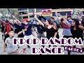 KPOP RANDOM DANCE GAME IN PUBLIC / VENEZUELA ( BTS + MAMAMOO + EXO + SEVENTEEN AND MORE)