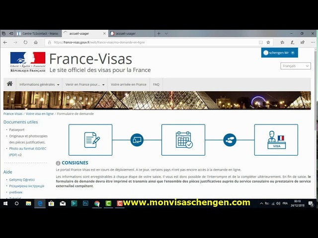 طلب تاشيرة فرنسا | حجز موعد فيزا فرنسا |Rendez Vous Visa France VFS