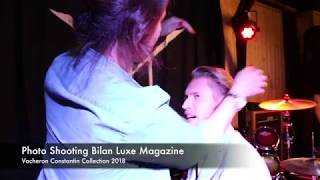 D-AMF Recording Studio - Bilan Luxe Magazine & Vacheron Constantin