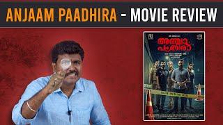 Anjaam Padhira  Malayalam movie review Cinema kichdy