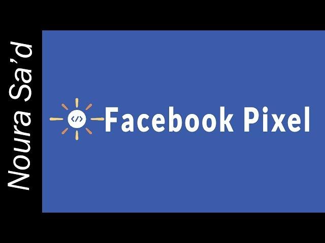 دورة فيسبوك ادز