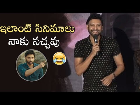 Actor Sumanth Genuine Speech @ Subrahmanyapuram Trailer Launch | Manastars