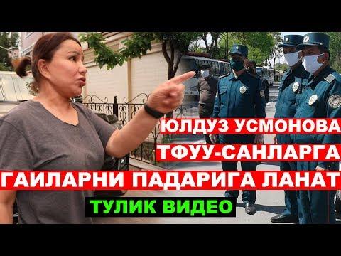 ЮЛДУЗ УСМОНОВА ГАИ ХОДИМИНИ БАШАРАСИГА ТУПУРДИ! ЖАНЖАЛ 04.05.2020