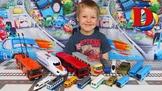 Городской транспорт и Поезда для детей / Развивающее видео про игрушки машинки. Железная дорога