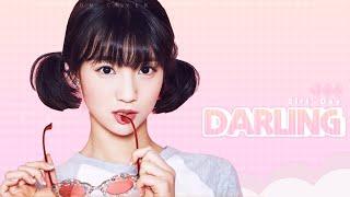걸스데이 (Girl's Day) - Darling   랜덤 커버 보컬 팀 블로티