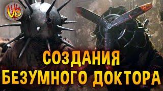 Жуткие гибриды безумного доктора: Страшные тайны фильма ужасов «Армия Франкенштейна» (Перезалив)