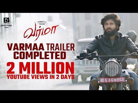 Varmaa Official Trailer | Dhruv Vikram | Director Bala | Megha | Varma Latest Tamil Movie 2020 | API