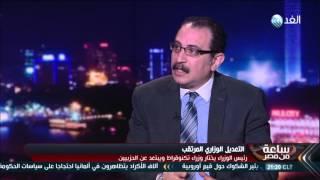 فهمي: حكومة شريف إسماعيل تعاني من