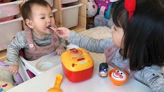 アンパンマンすいはんきのおもちゃでリアル赤ちゃんのおせわごっこ!Anpanman Rice Cooker Toy and Noodle