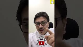 سعودة الاتصالات التاجر السعودي طماع   فيصل العبدالكريم