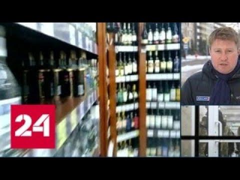 """Обыски в сети алкогольных магазинов """"Красное и Белое"""" завершены: контрафакт не найден - Россия 24"""