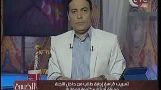 الغيطي يطالب الرئيس بإلغاء الثانوية العامة وإغلاق المدارس
