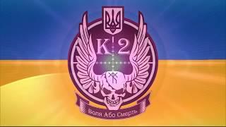 видео Компания Текстиль-Контакт
