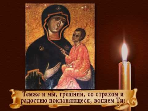 Молитва Чудотворной Тихвинской иконе Пресвятой Богородицы