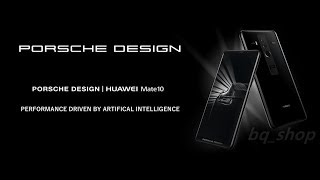 Huawei Mate 10 Porsche Design 256GB 6.0
