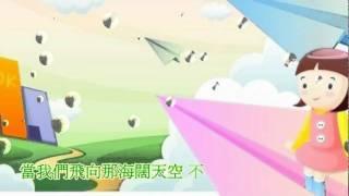 小虎隊-永遠的朋友(驪歌)