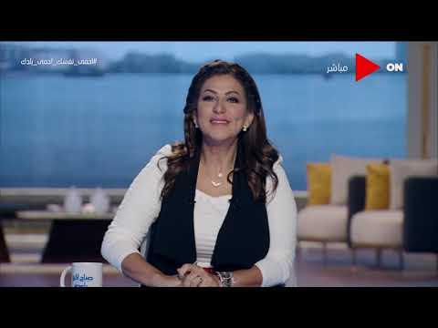 صباح الخير يا مصر - البورصة المصرية تتعافى من آثار أزمة كورونا العالمية  - نشر قبل 22 ساعة