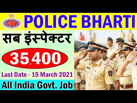 Police Bharti 2021    Police Sub Inspector Recruitment