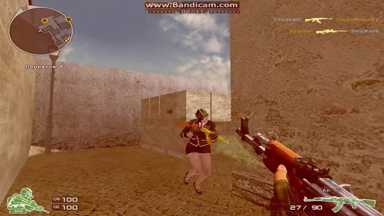 Гайд как улучшить стрельбу в Cross Fire 2. от 1н_выстрел