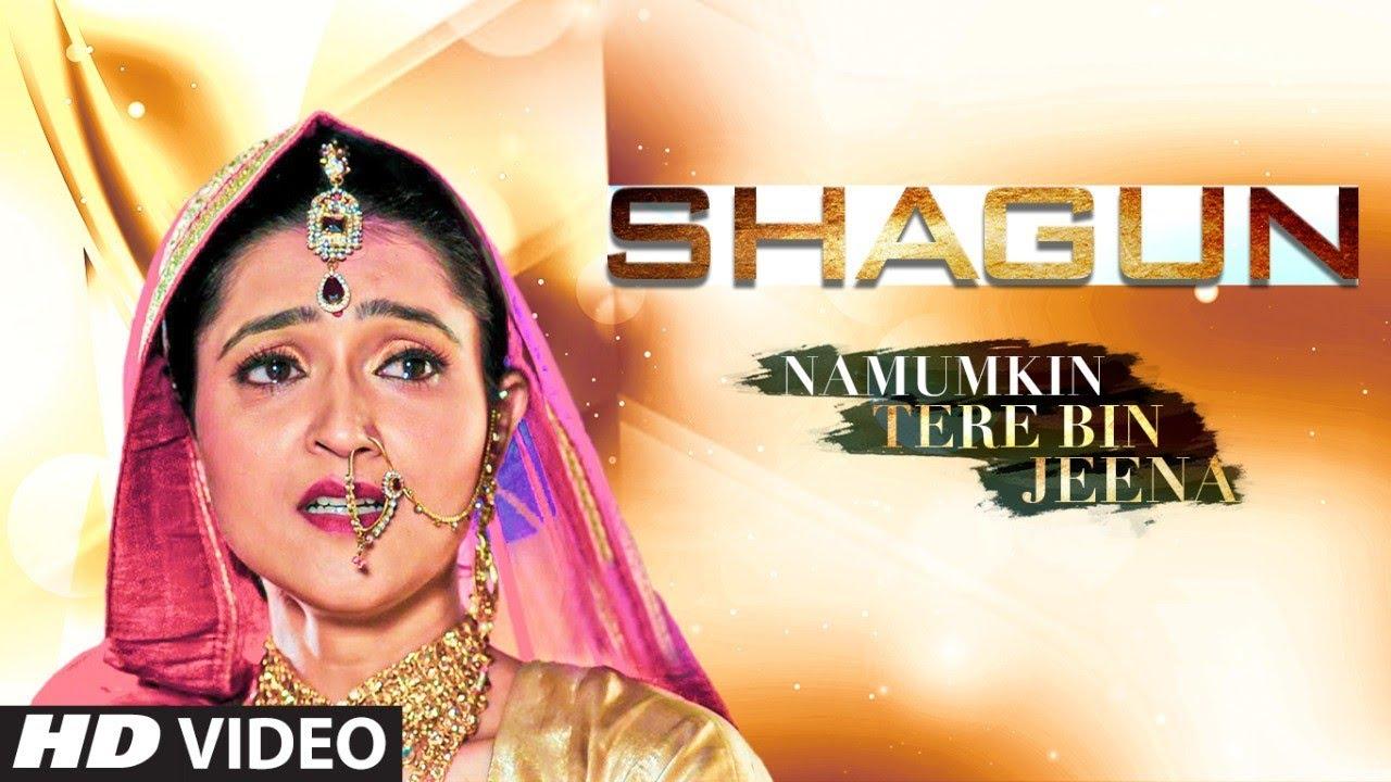 Shagun New Video Song Ritrisha | Namumkin Tere Bin Jeena | Anmol Chopra, Rehana Khan
