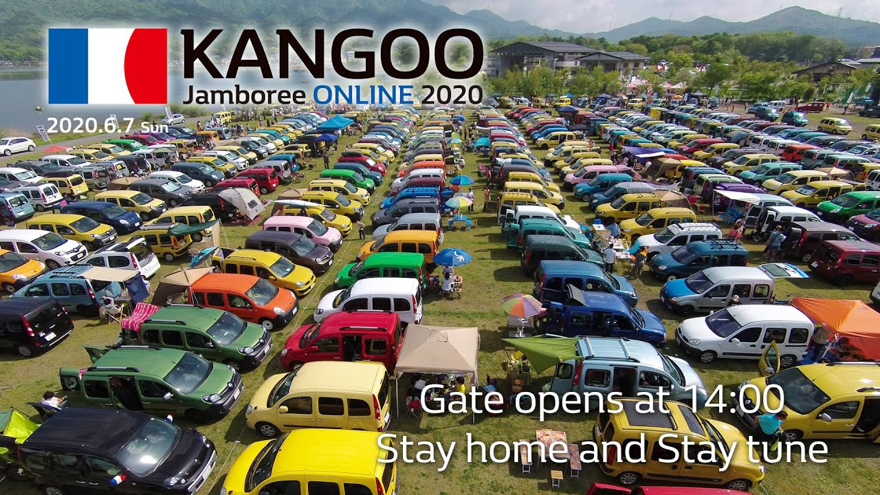 KANGOO JAMBOREE  ONLINE 2020 / スペシャルトークライブ!