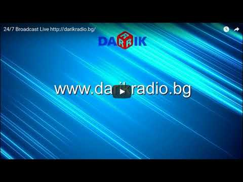 Balkans - WTF @ Darik Radio