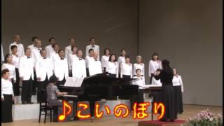 平成28年11月27日にコスモアイル羽咋で行われた第13回定期演奏会の様子...
