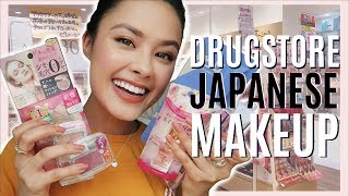 JAPANESE DRUGSTORE MAKEUP HAUL | Canmake, Cezanne, KATE & more!