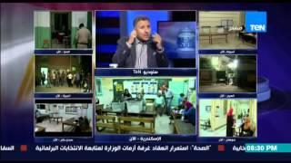 فيديو.. نجاد البرعي: الشعب شعر أنه غير مرحب به في العملية الانتخابية بعد حبس النشطاء