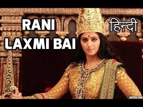 Jhansi ki Rani Laxmi Bai | Indian Heroes || Jhansi Lakshmi Bai Life History In Hindi |
