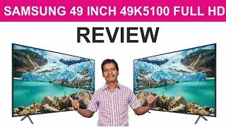 SAMSUNG 49 INCH 49K5100 FULL HD REVIEW
