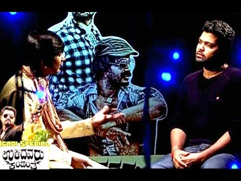 Ugadi Special - Rakshit Shetty - Interview (Full Episode)