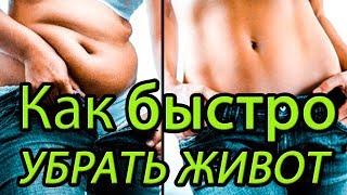постер к видео Избавься от этих привычек, и лишние сантиметры с живота уйдут сами по себе. Вредные привычки