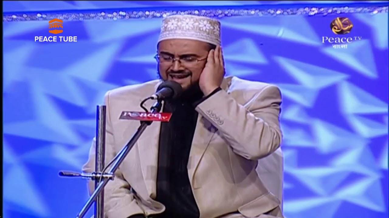 Best Quran Recitation, Qiraat, ISMAIL LONDT, Translate MUSA CERANTONIO, Peace TV Bangla, Peace Tube