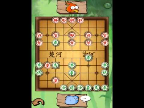 China Chess For Android - Source Code For Sale