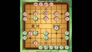 China Chess For Android - Source Code For Sale(, 2014-10-09T15:48:04.000Z)