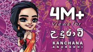 Kanchana Anuradhi - UDURAWEE (උදුරාවී) Official Lyric Video Thumbnail