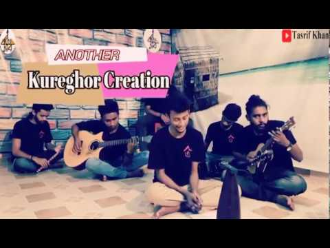 Tomar kotha vebe vebe new bangla song by kureghor