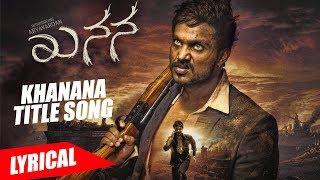 Khanana Title Lyrical Song Khanana Kannada Movie Songs Arya Vardan Karishma Baruah