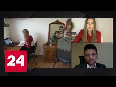 Эксперт о том, как прожить неделю в условиях максимального социального разобщения - Россия 24