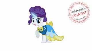 Девочка пони рарити  Как нарисовать принцессу пони рарити в свадебном платье поэтапно карандашом