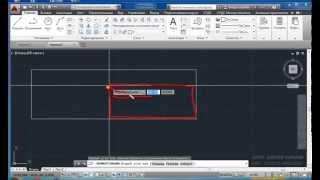 Основы черчения в AutoCAD (видеокурс AutoCAD + СПДС GraphiCS)