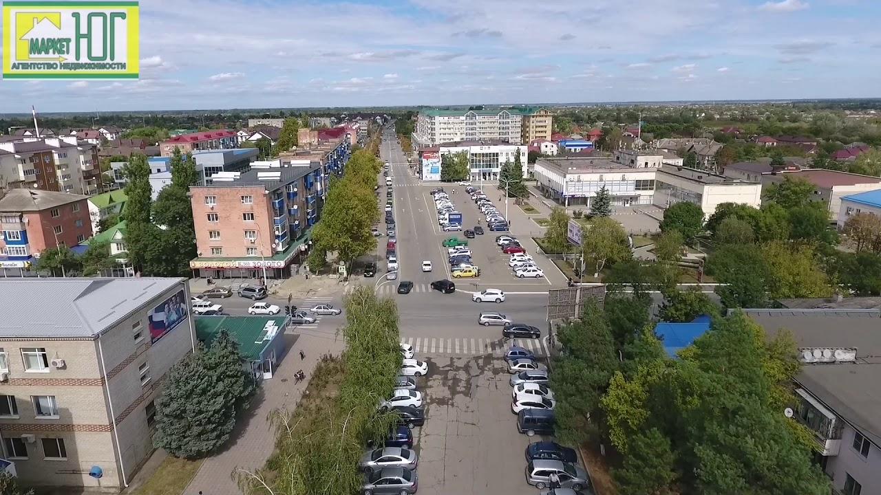 фото города абинска краснодарский край это