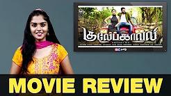 Gulaebaghavali – 2018 Movie Review | Prabhu Deva | Hansika | Vivek-Mervin | Kalyaan | Tamil Movie