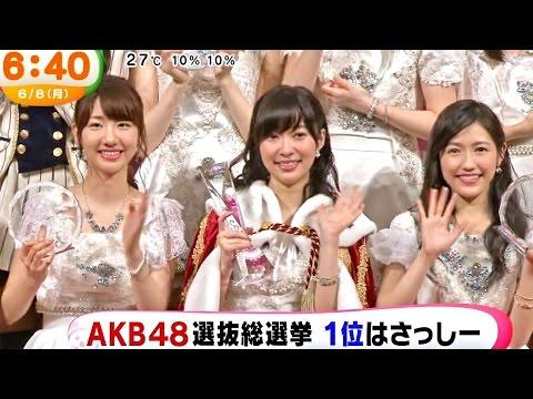 【HD 60fps】 AKB48 41stシングル選抜総選挙 開票イベント&後夜祭 (2015.6.6-7)