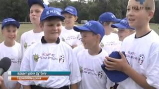 На стадіоні Великих Гаїв Тернопільського району почали відкриті уроки футболу