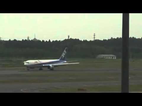 ANA 767 Hard Landing Creases Fuselage