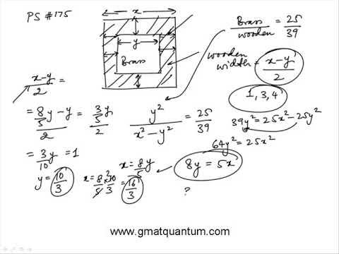 Q175 Problem Solving 2018 GMAT Quantitative Review